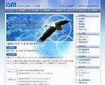 株式会社 情報システム管理