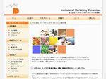 会社Webサイト