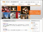株式会社 上野流通戦略研究所